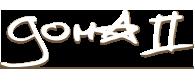 Goma II